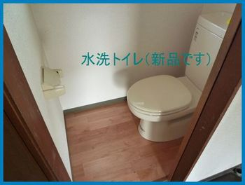 ハイツ トイレ.jpg