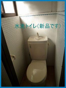 平屋 トイレ.jpg