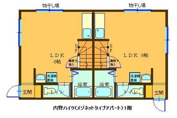 有田アパート1階 1 jpeg.jpg