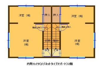 有田アパート2階 1 jpeg.jpg